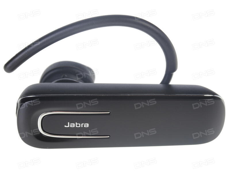 JABRA EASYCALL BLUETOOTH HEADSET DRIVERS DOWNLOAD FREE