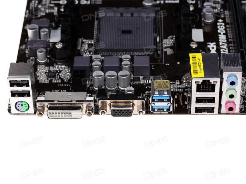 ASROCK FM2A78M-DG3+ MOTHERBOARD DRIVERS FOR PC