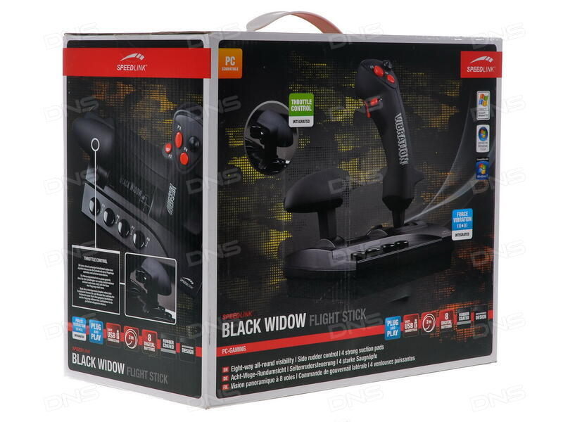 BLACK WIDOW SL-6640 DESCARGAR DRIVER
