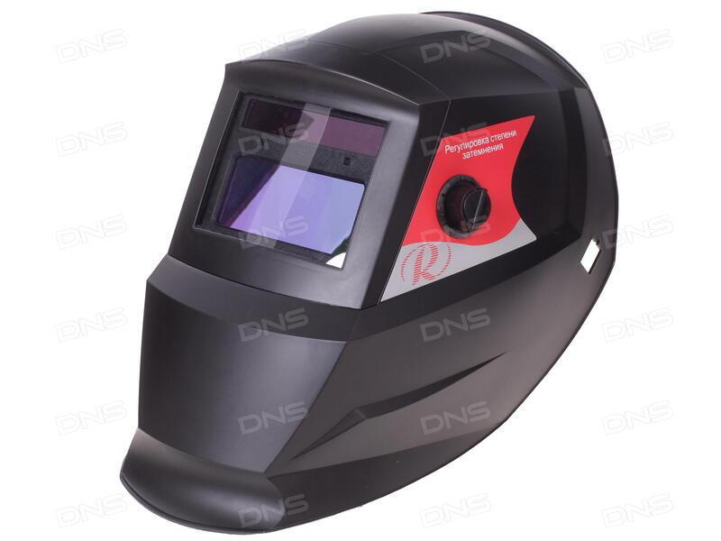 Сварочная маска мс-3 ресанта отзывы