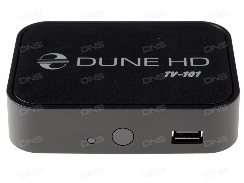 DUNE HD TV-101 MEDIA PLAYER WINDOWS 8 X64 TREIBER