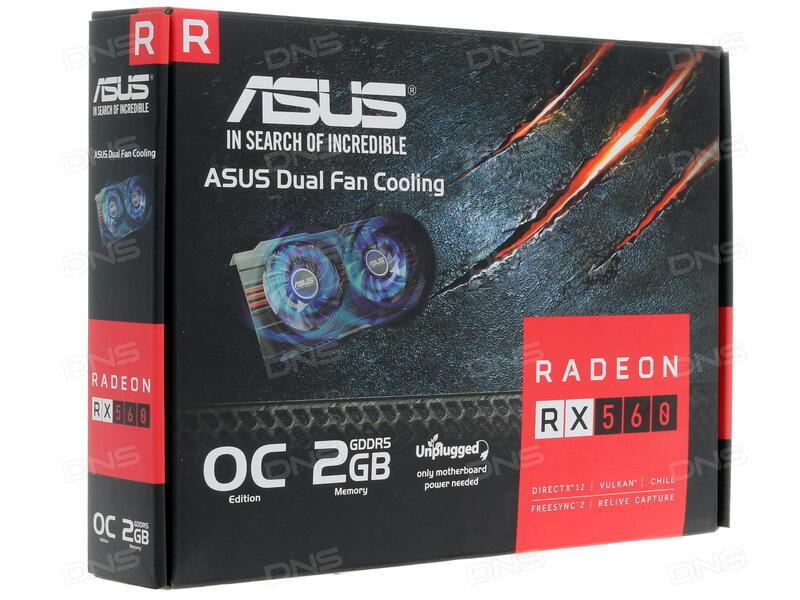 Купить Видеокарта ASUS AMD Radeon RX 560 OC [RX560-O2G] в