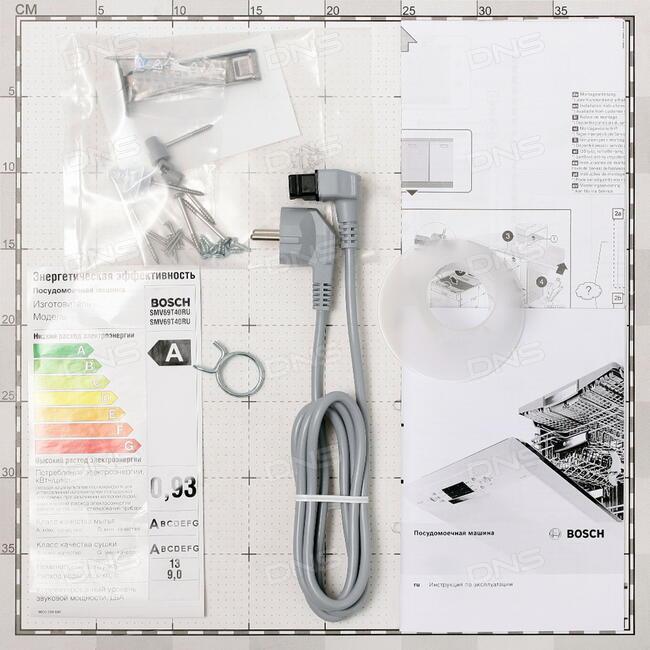 Bosch smv 69t40 инструкция