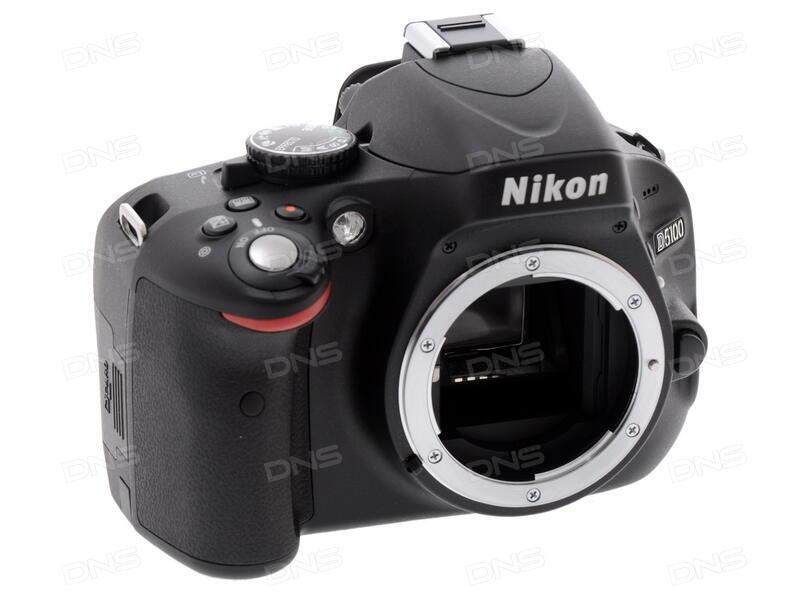 Nikon D5100 Camera Driver for Windows