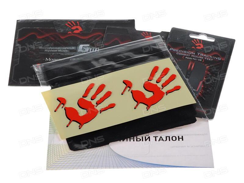 Мышь проводная A4Tech N-560FX-1 Black USB