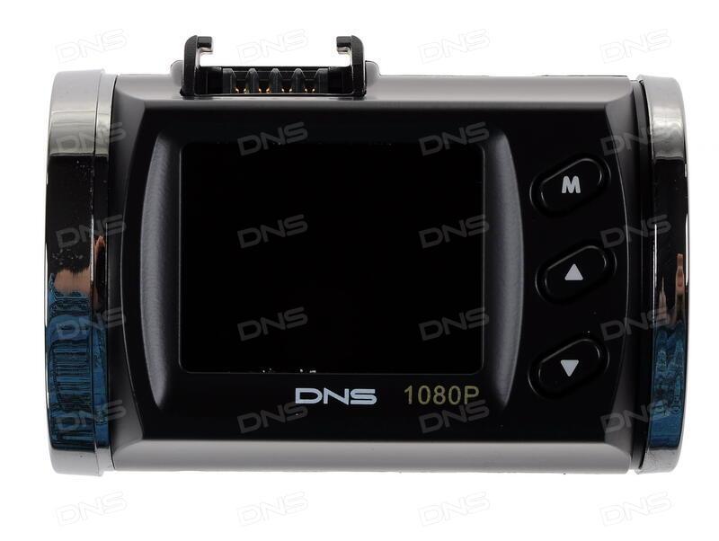 Видеорегистратор dns 700fhd цена автовидеорегистраторы премиум класса двухканальные