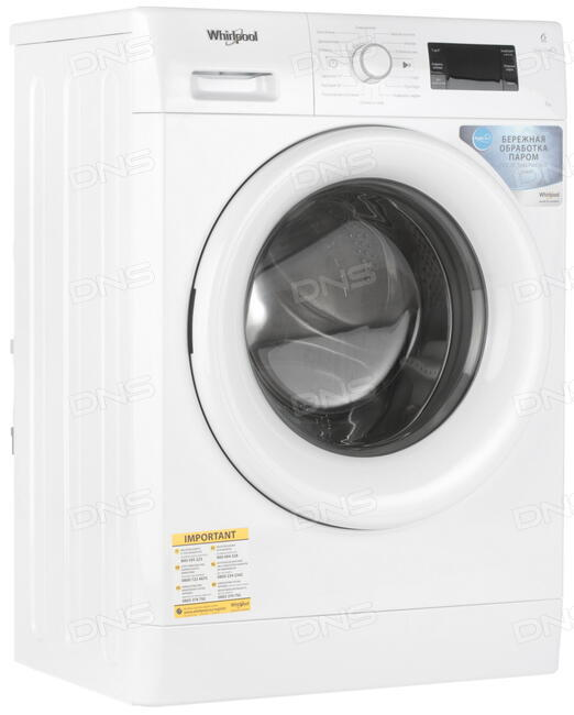 238616647878c Отзывы покупателей о Стиральная машина Whirlpool FWSG71053WV RU ...