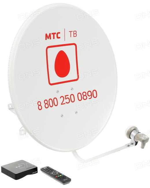 комплект мтс спутниковое тв и интернет цена