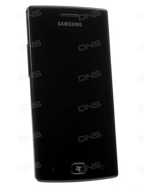 Samsung zune скачать программу бесплатно