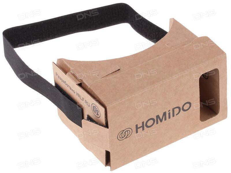 Купить Очки виртуальной реальности Homido Cardboard в интернет ... e3a47375498