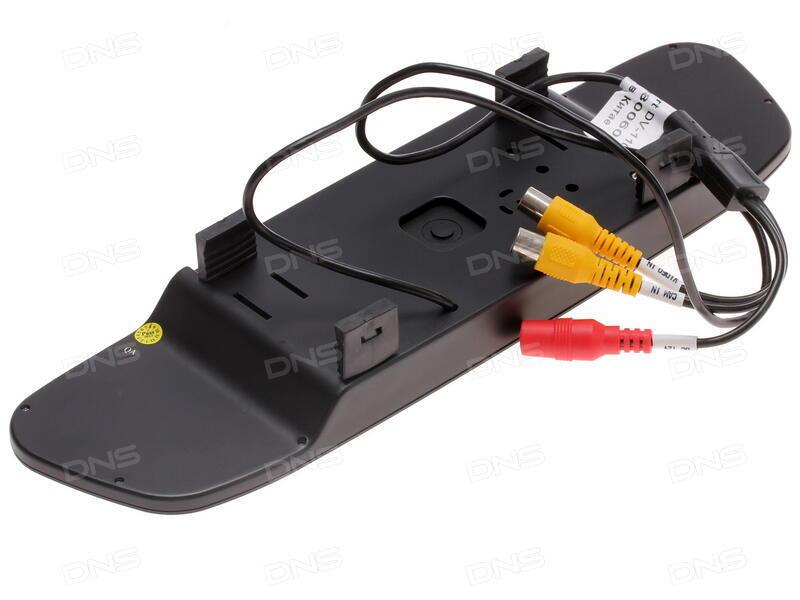 Купить Автомобильный монитор AutoExpert DV-110 в интернет магазине ... 629023efa25