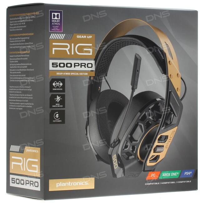 Купить Проводные наушники Plantronics RIG 500 PRO золотистый в интернет  магазине DNS