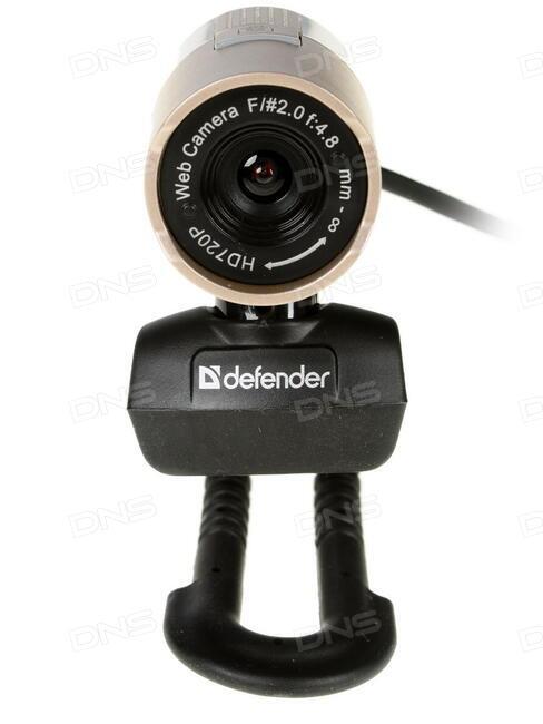 Defender g lens 2577 hd720p драйвер скачать