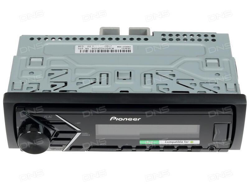 Автомагнитола Pioneer MVH-S100UI - фото 10