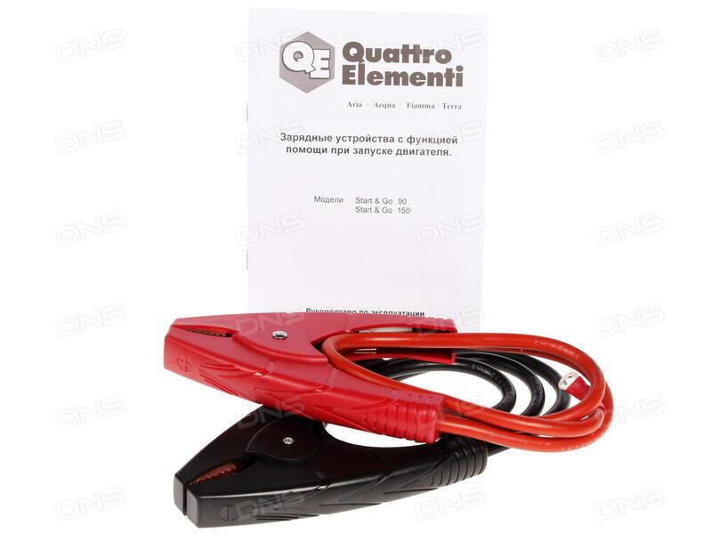 Устройство пуско-зарядное Quattro Elementi Start&go 150 - фото 9