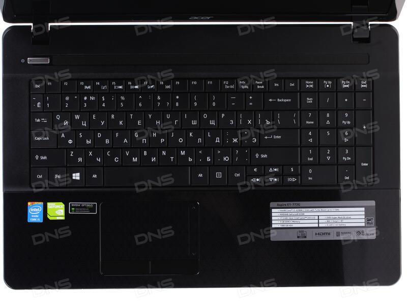 Скачать бесплатно драйвера для ноутбуков dns