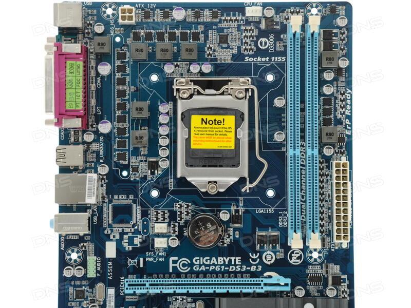Gigabyte GA-P61-DS3-B3 Smart6 Vista