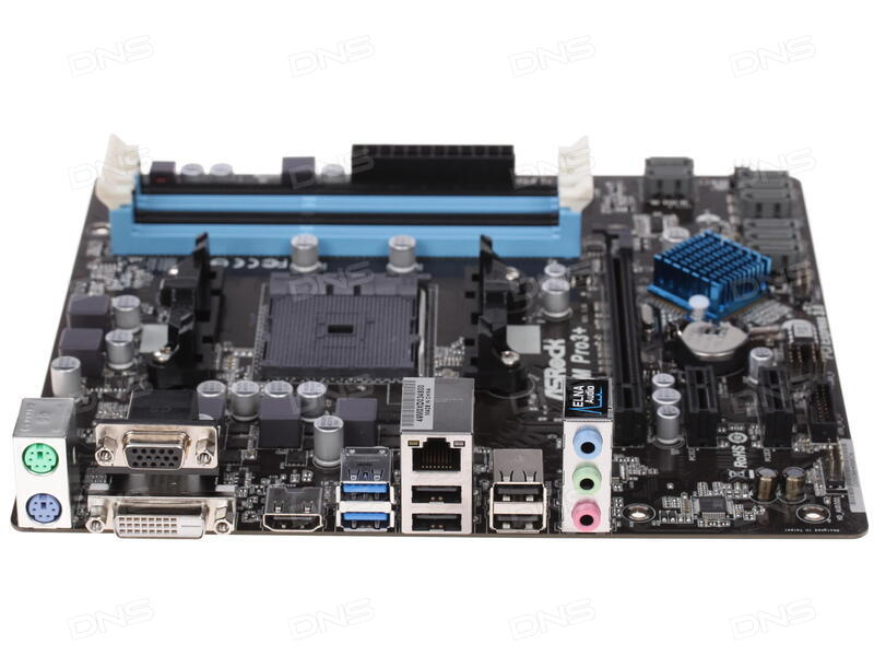 ASROCK FM2A88M PRO3+ MOTHERBOARD WINDOWS 8 DRIVER