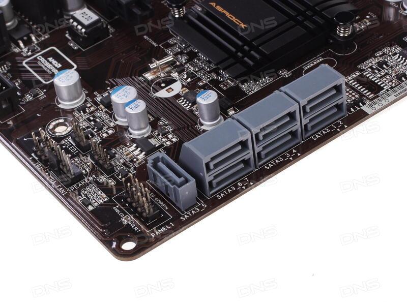 ASROCK FM2A88X EXTREME4+ AMD SATA DRIVERS FOR WINDOWS MAC