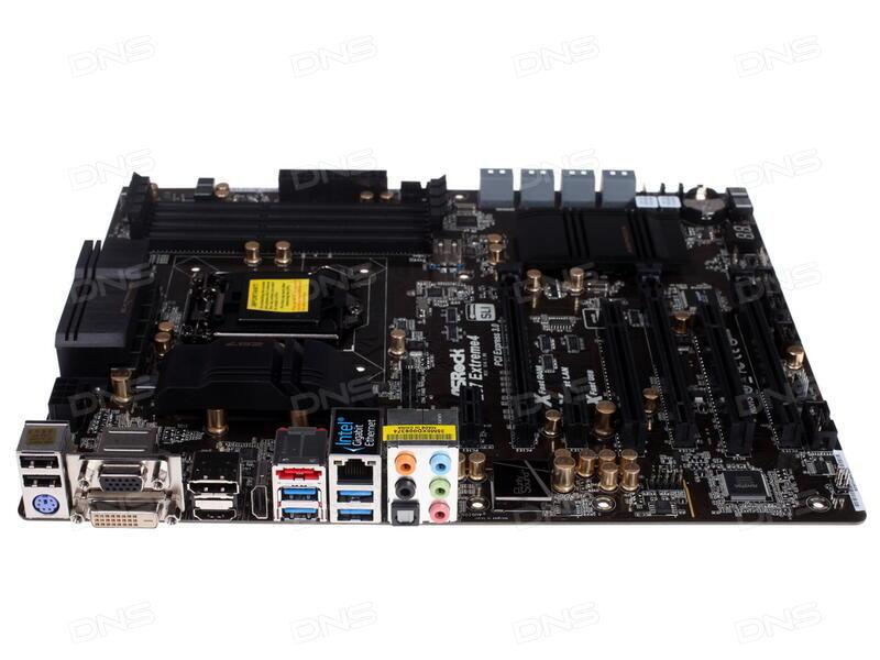 ASRock Z87 Extreme4 Realtek Audio Drivers Update