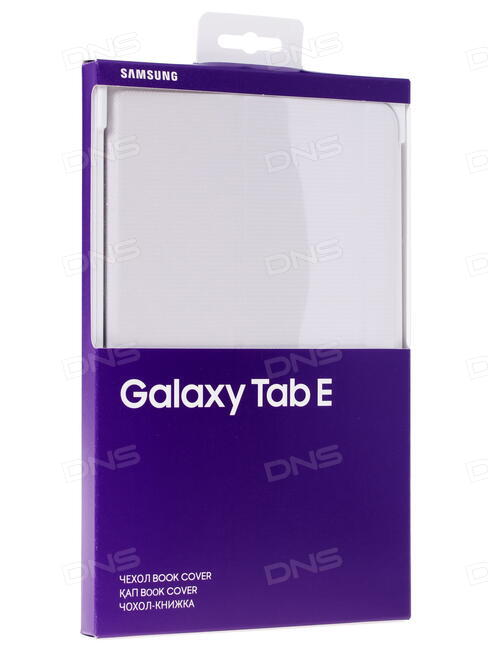 how to change dns on samsung tab a