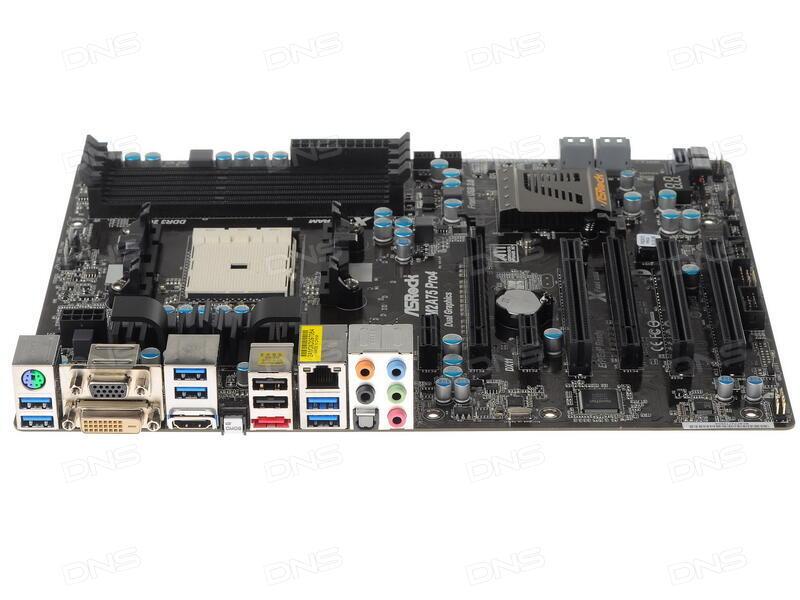 ASROCK FM2A75 PRO4 AMD SATA RAID DRIVER