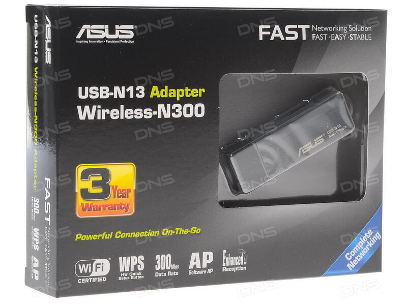 ASUS USB-N13 UBUNTU 12.04 WINDOWS 8 DRIVERS DOWNLOAD (2019)