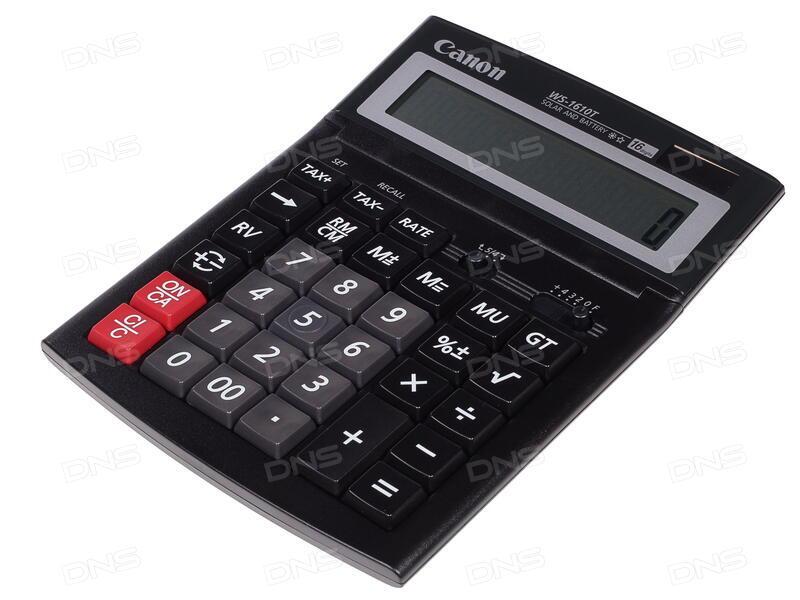 Калькулятор настольный Assistant AC-2326 12-разрядный