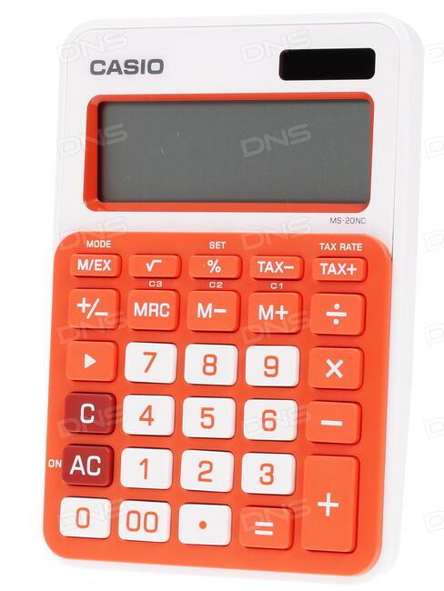orange 5 калькуляторы