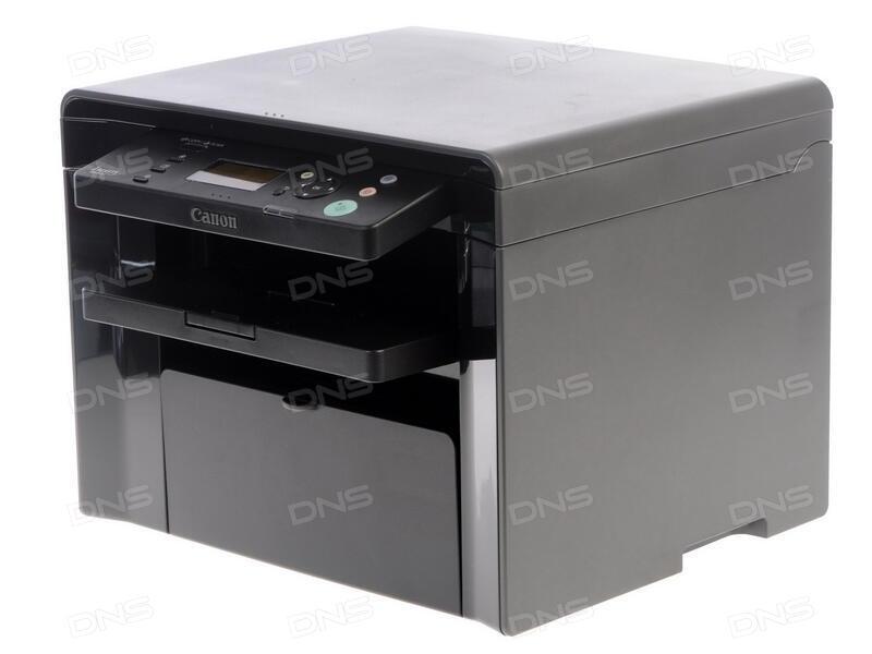 Canon mf4400 драйвер сканер