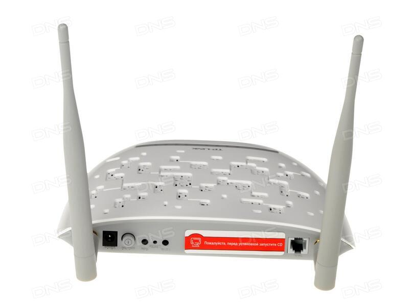 DRIVERS: TP-LINK TD-W8951ND V3 ROUTER
