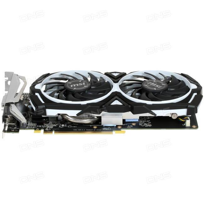 Купить Видеокарта MSI AMD Radeon RX 570 ARMOR OC [RX 570 ARMOR 8G OC] в  интернет магазине DNS