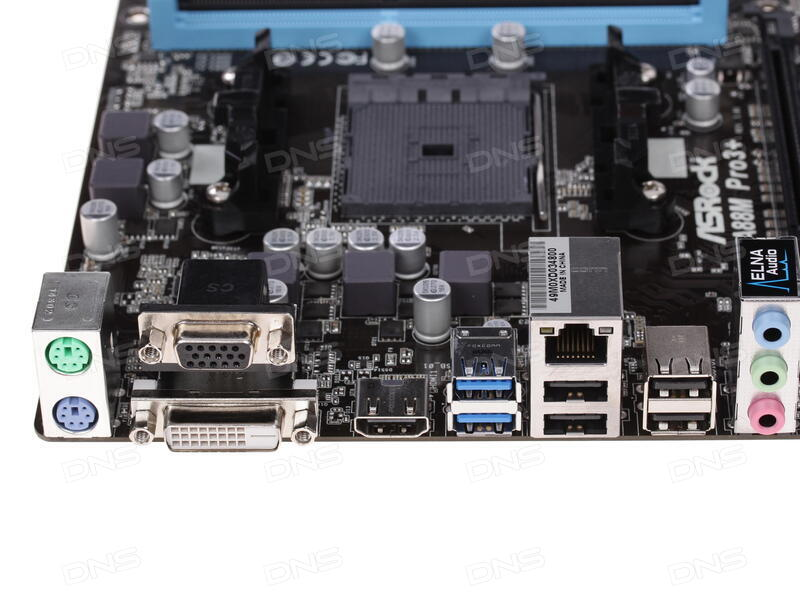 DOWNLOAD DRIVER: ASROCK FM2A88M PRO3+ MOTHERBOARD