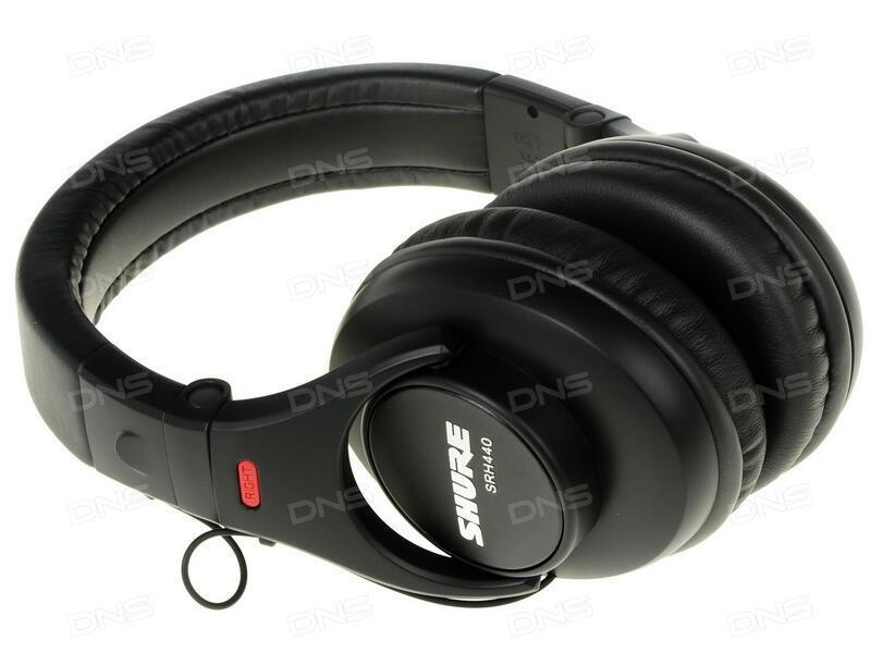 Купить Наушники Shure SRH440 черный в интернет магазине DNS ... 402a27748b60a