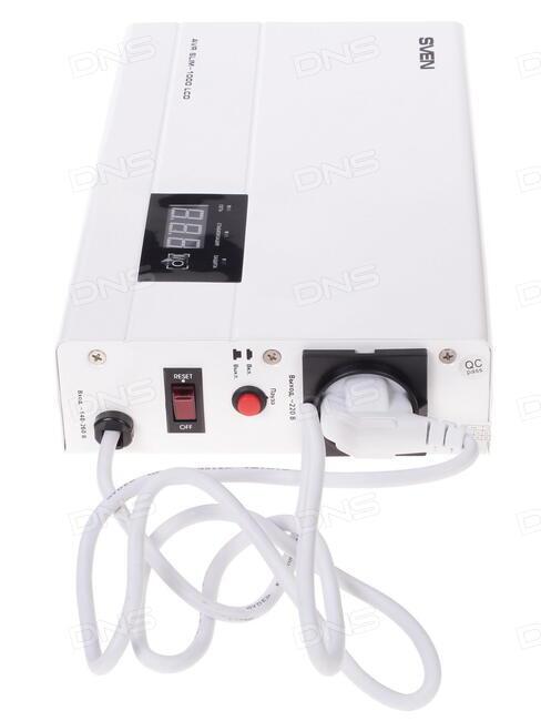 Купить ферромагнитный стабилизатор напряжения двухполярные стабилизаторы напряжения 15 вольт