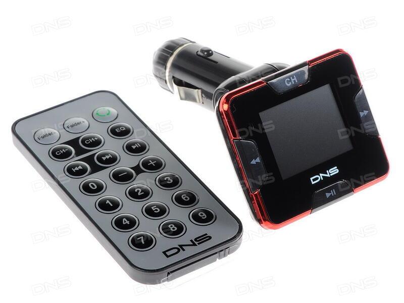 FM-трансмиттер с пультом ДУ Intego FM-101 - фото 11