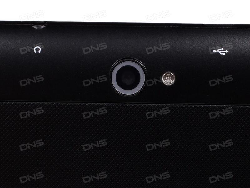 LG Leon 3G H320 Dane techniczne telefonu :: mGSM.pl