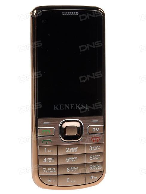 Телефон кенекси фото, фото толстозадые жопы