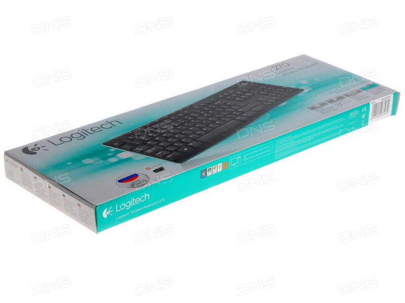 how to open logitech keyboard k270