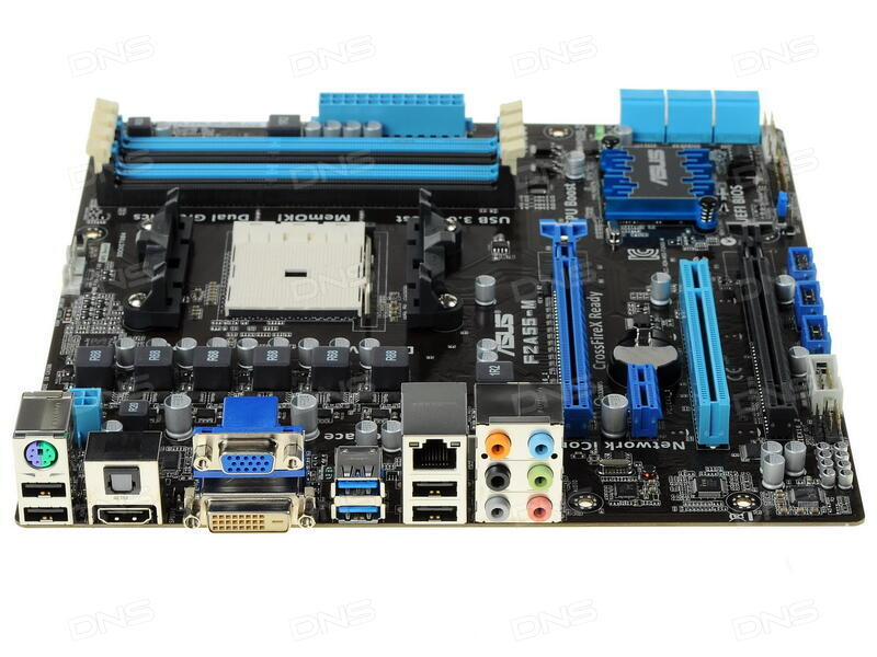 Asus F2A55-M Driver for Windows