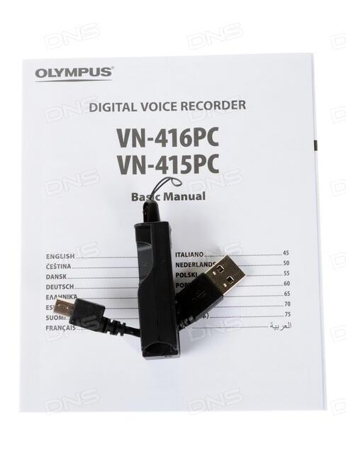 инструкция к диктофону олимпус 416