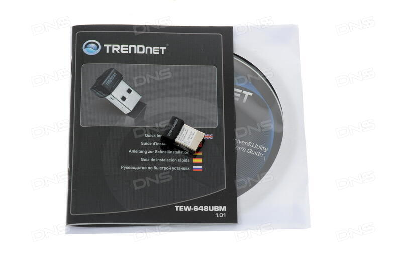 TRENDNET TEW-648UBM 64BIT DRIVER DOWNLOAD