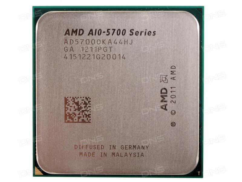 DRIVERS UPDATE: AMD A10-5700 APU