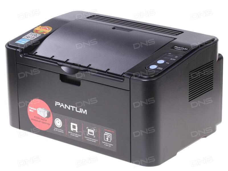 скачать драйвер для принтера pantum p2207