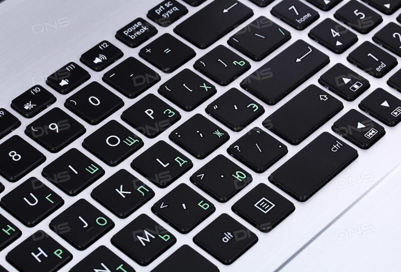 Драйвер Подсветки клавиатуры Asus