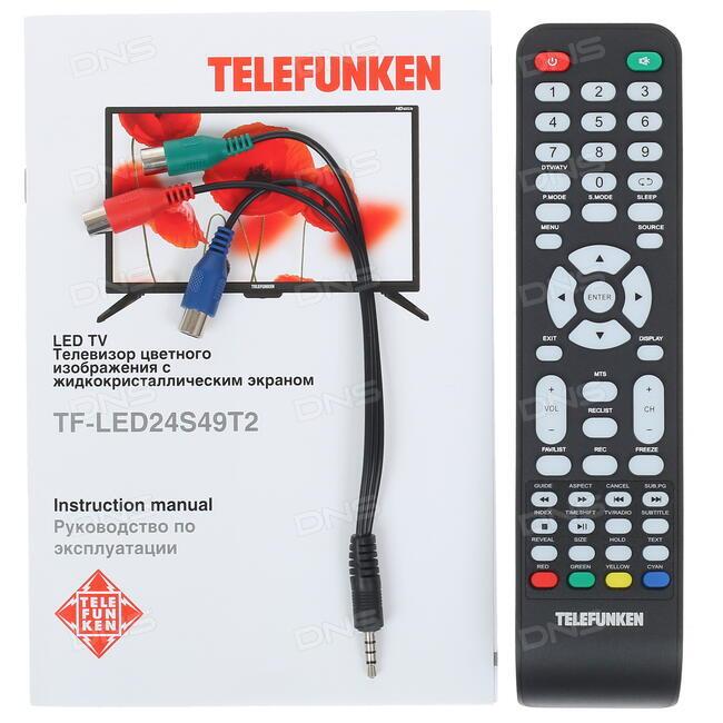Telefunken Tv User Manual