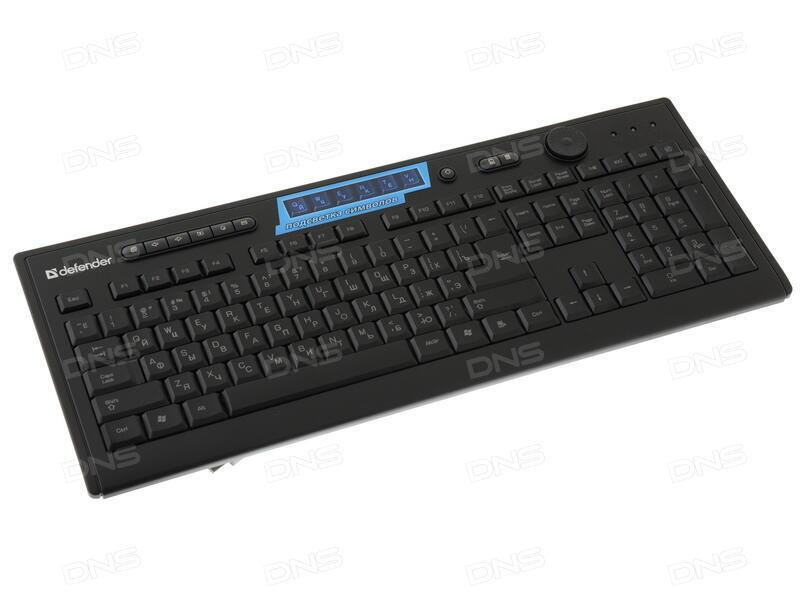 Скачать драйвер для клавиатуры sven slim 303
