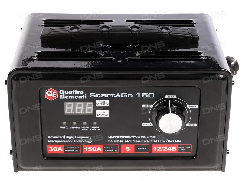 Устройство пуско-зарядное Quattro Elementi Start&go 150 - фото 5