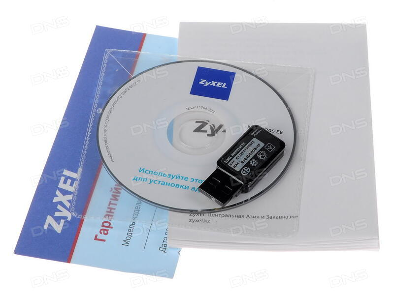 ZyXEL NWD2205 WLAN Windows Vista 32-BIT
