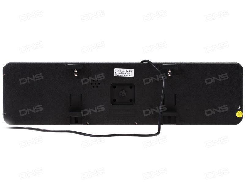 Монитор в авто AutoExpert DV-525 - фото 2